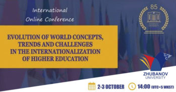 EVOLUTION OF WORLD CONCEPTS, TRENDS AND CHALLENGES IN THE INTERNATIONALIZATION OF HIGHER EDUCATION